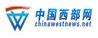 中国西部网