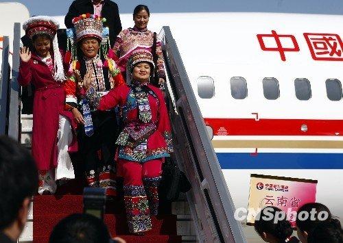 组图:云南代表团的少数民族代表盛装抵京