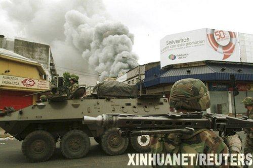 组图:智利政府向灾区增派军队维持秩序
