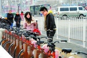北京试点启用100辆免费公共自行车