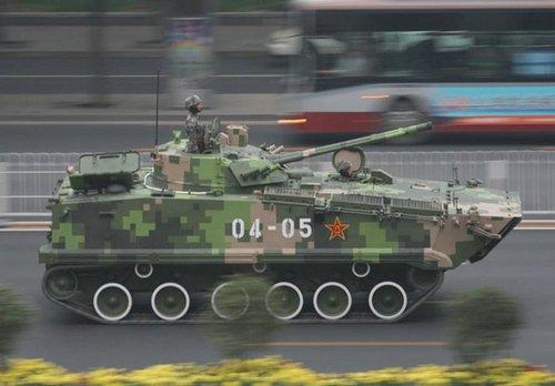 外媒:ZBD-05让中国两栖战能力有了巨大飞跃