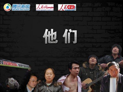 北大清纯才女助力《他们》 唱出中国小人物悲酸