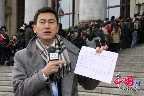 组图:名嘴鲁健现身全国政协新闻发布会引关注