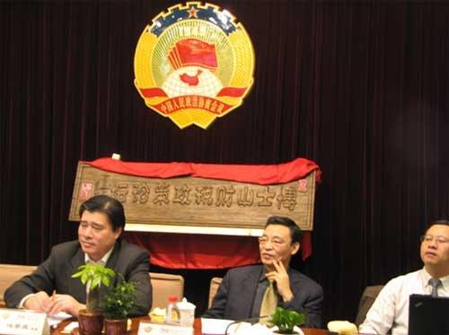 北京市政协常委、副秘书长、民建北京市委常务副主委任学良(左一)等在会上