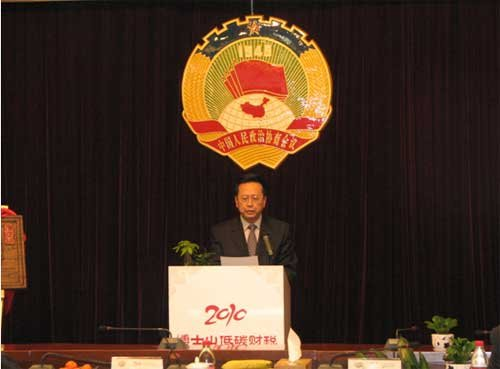 全国人大常委会副委员长、民建中央主席陈昌智作主旨发言