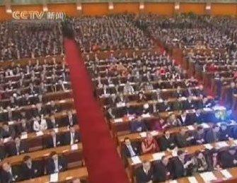 政协第十一届三次会议即将开幕 胡锦涛等入场
