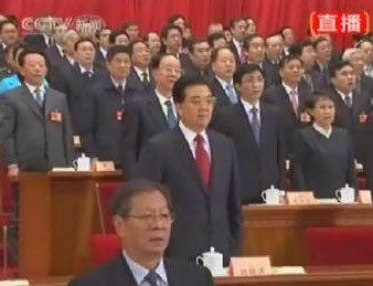 政协第十一届三次会议开幕 全体唱国歌(图)