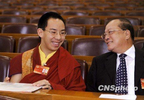 十一世班禅出席政协会议与李长江相见欢(图)