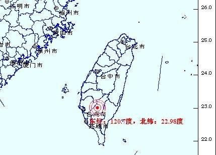 台湾高雄县发生6.7级地震 福建各地震感强烈