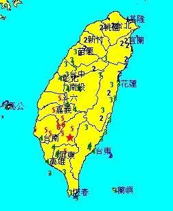 台湾台南地区发生6.4级地震 福州有强烈震感