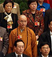 高清图:全国政协十一届三次会议开幕