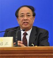 幻灯:全国政协十一届三次会议新闻发布会