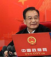 图集:温家宝总理与网友在线交流