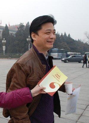 """组图:名嘴堵明星 崔永元迟到倪萍""""封嘴"""""""