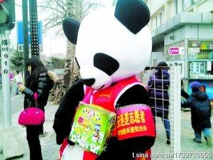 北京晚报微博两会:功夫熊猫兼职做广告
