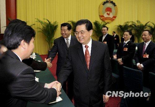 """图文:胡锦涛就海外并购""""三问""""企业老总"""