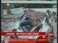 视频:台湾高雄6.7级地震 震中甲仙乡山崖土石崩落