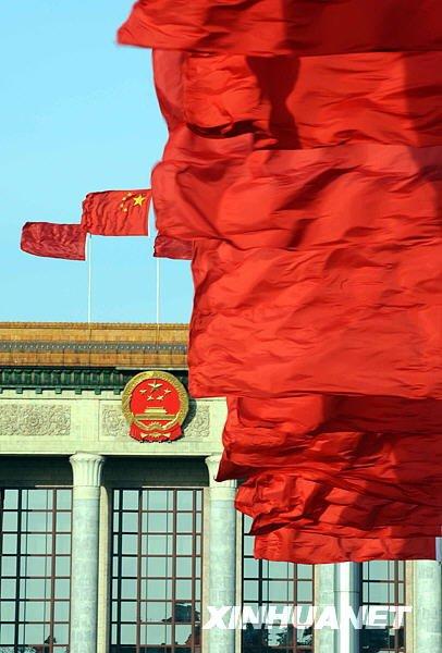 图文:红旗飘飘迎盛会