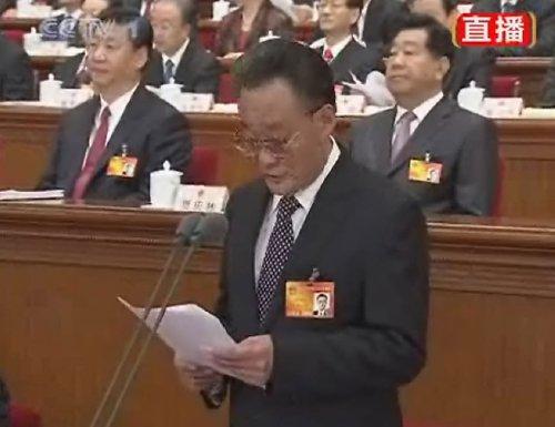 图文:吴邦国宣布11届人大3次会议开幕