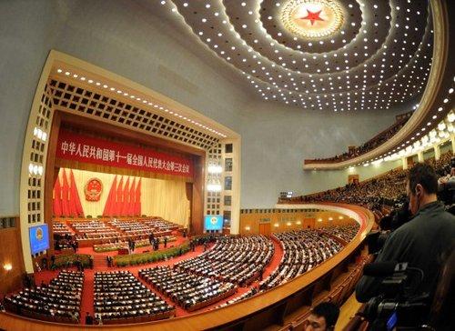 十一届全国人大三次会议在京开幕