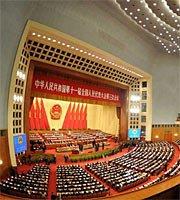 组图:十一届全国人大三次会议在京开幕