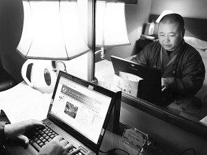 政协委员觉醒:有了电脑可少用纸质文件