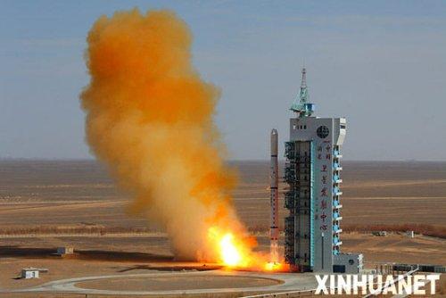 """我国成功将""""遥感卫星九号""""送入太空预定轨道"""