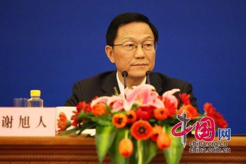 图文:财政部部长谢旭人