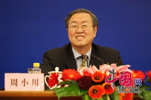 图文:中国人民银行行长周小川答记者问