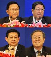 组图:谢旭人、周小川、张平、陈德铭在现场