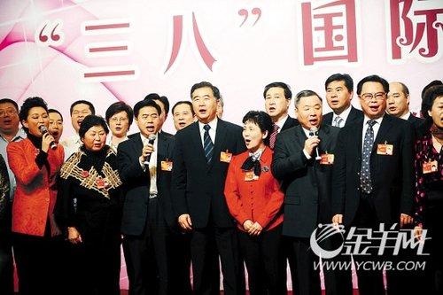在粤全国政协委员欢庆三八节 汪洋黄华华出席