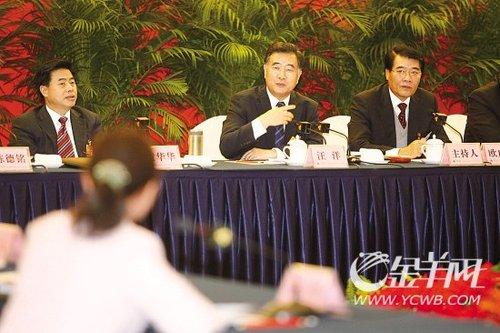 黄华华:今年要突出自主创新 突出扩大内需