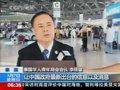视频:泰国中泰双语电视台关注中国两会