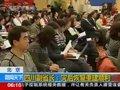 视频:四川副省长发布会上称灾后恢复重建顺利