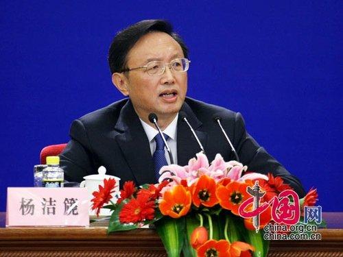 图文:外交部部长杨洁篪回答中外记者提问