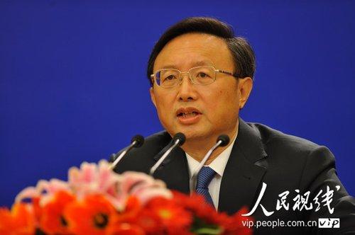 图文:外交部部长杨洁篪