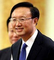 高清图:外交部部长杨洁篪风采