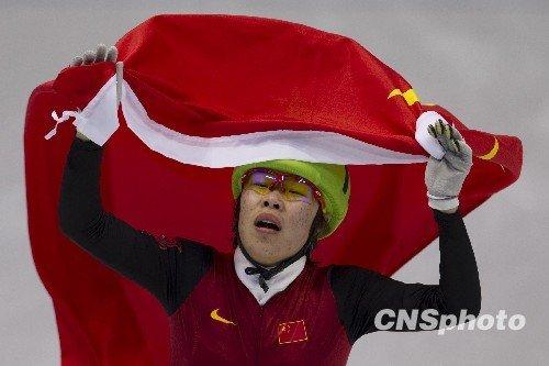 当地时间2月20日,2010年温哥华冬奥会短道速女子1500米比赛,周洋勇夺金牌,这是中国队本届冬奥会的第三枚金牌,也是中国历史上第一次在一届冬奥会中夺得三枚金牌。中新社发盛佳鹏