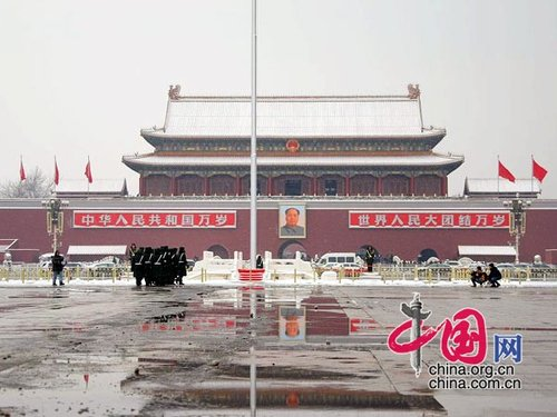 图文:3月8日雪后天安门广场