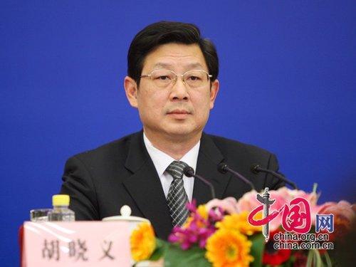 图文:人力资源和社会保障部副部长胡晓义
