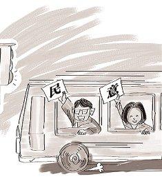 漫画:公民批评监督政府 创造条件更重要