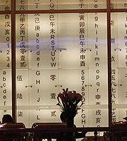 两会期间的北京:云南、浙江代表团驻地
