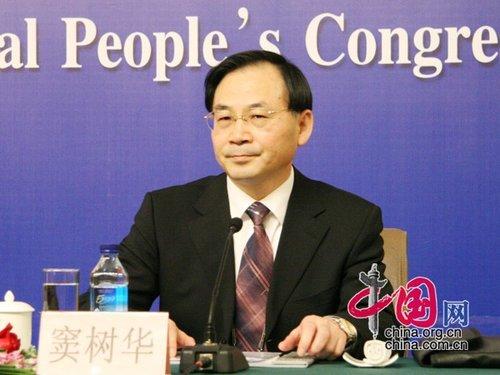 图文:全国人大常委会办公厅秘书局局长窦树华