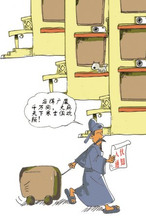 漫画:颜庆雄
