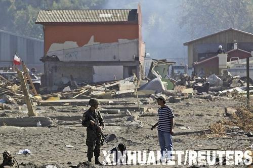 智利康塞普西翁因地震平移3米(图)