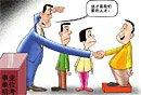 事业单位人事条例正制定 实行职业年金制(图)