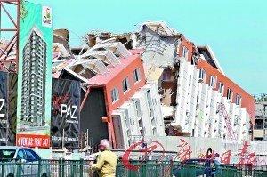接收者不懂英语致美发往智利海啸预警未发布