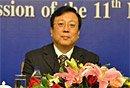 图文:教育部副部长郝平