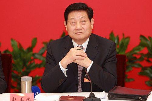 陕西常务副省长赵正永拒绝回应周正龙翻案