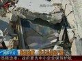 视频:海地地震致艺术品严重损坏 艺术家加班修复